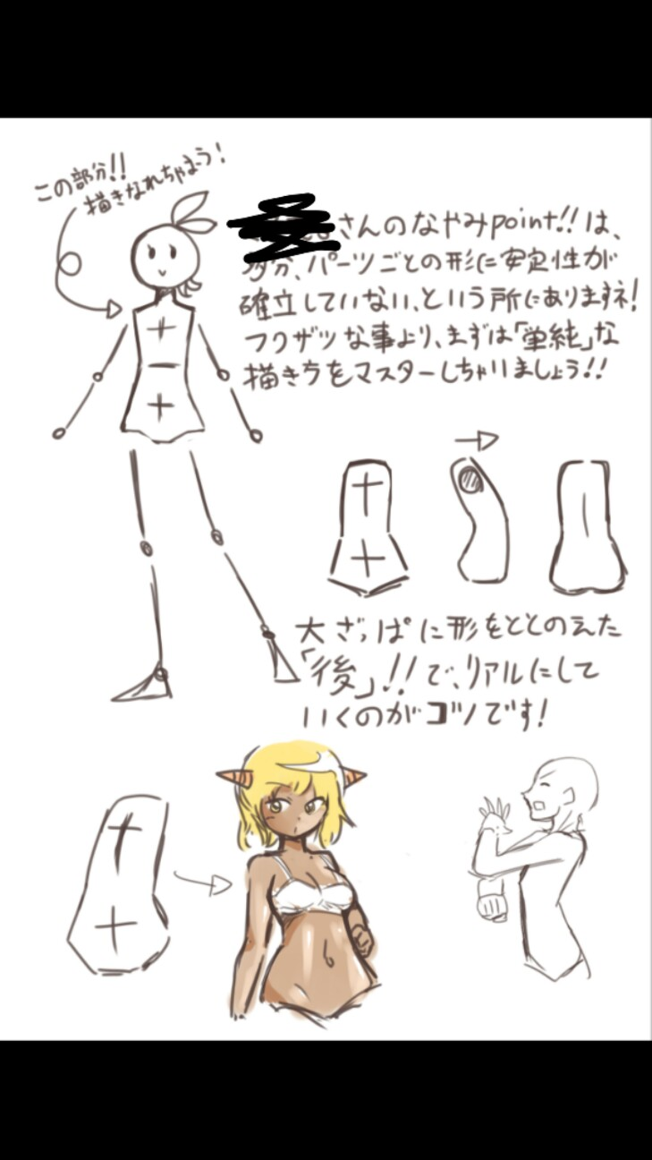 f:id:nagatakatsuki:20160809055220j:image