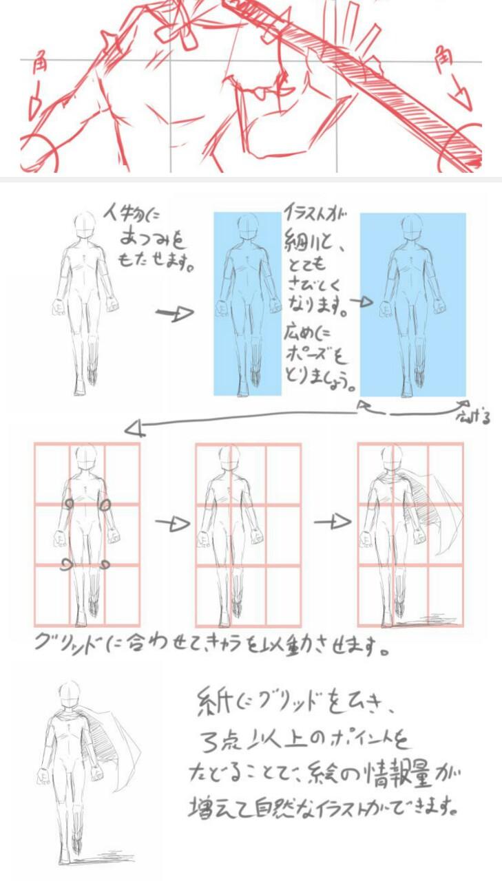 f:id:nagatakatsuki:20160809055309j:image