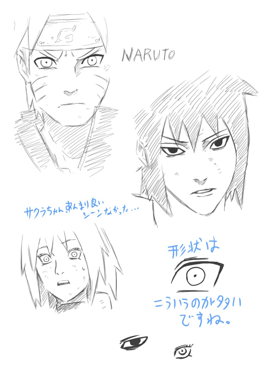 f:id:nagatakatsuki:20160814063345j:image