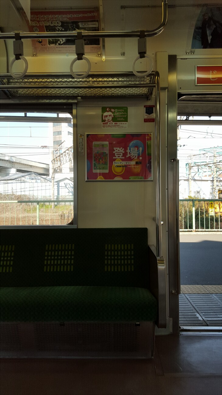 f:id:nagatakatsuki:20160816005710j:image