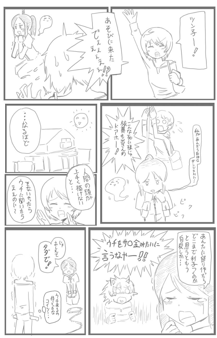 f:id:nagatakatsuki:20160817015134j:image
