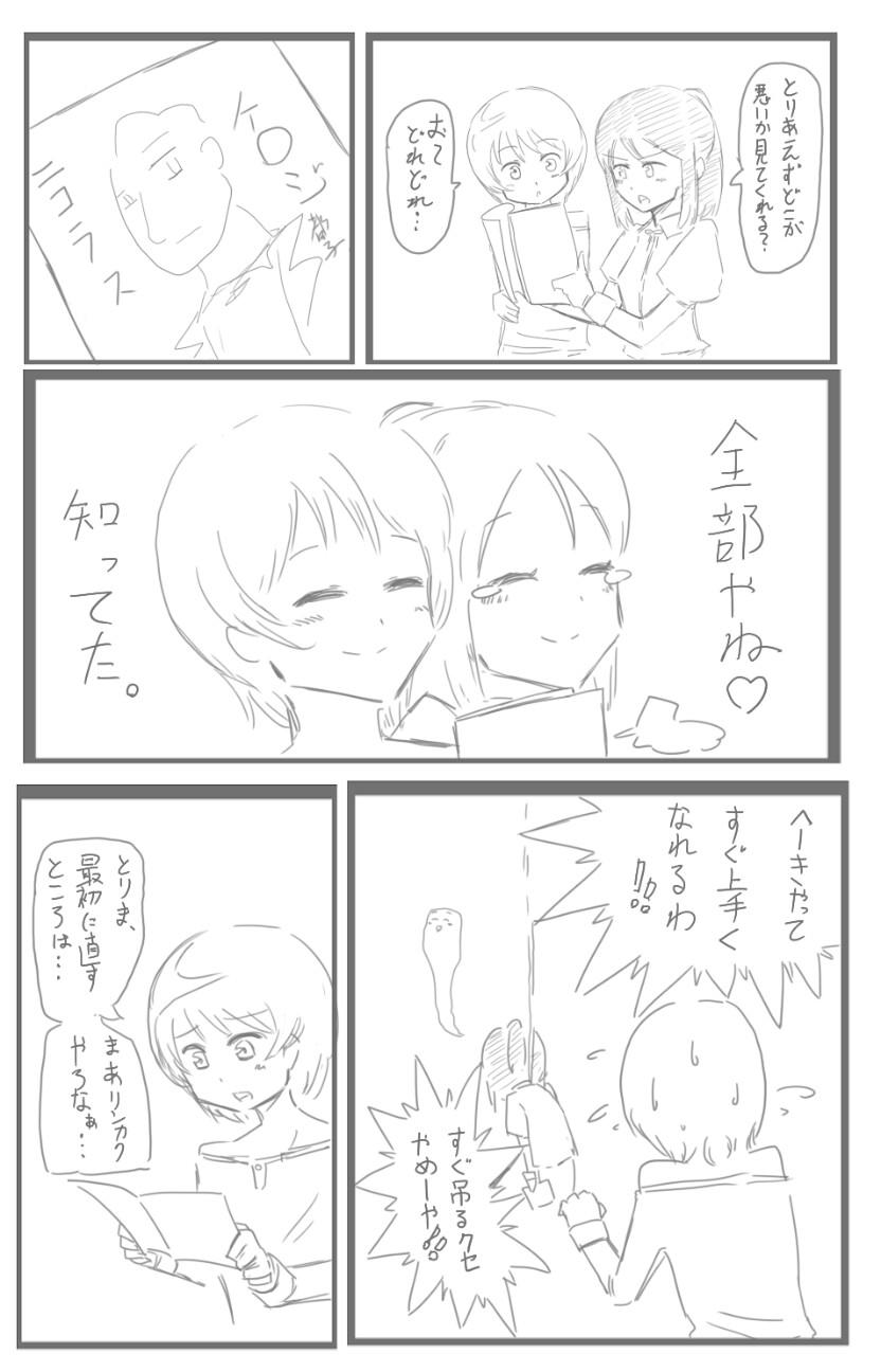 f:id:nagatakatsuki:20160817015155j:image