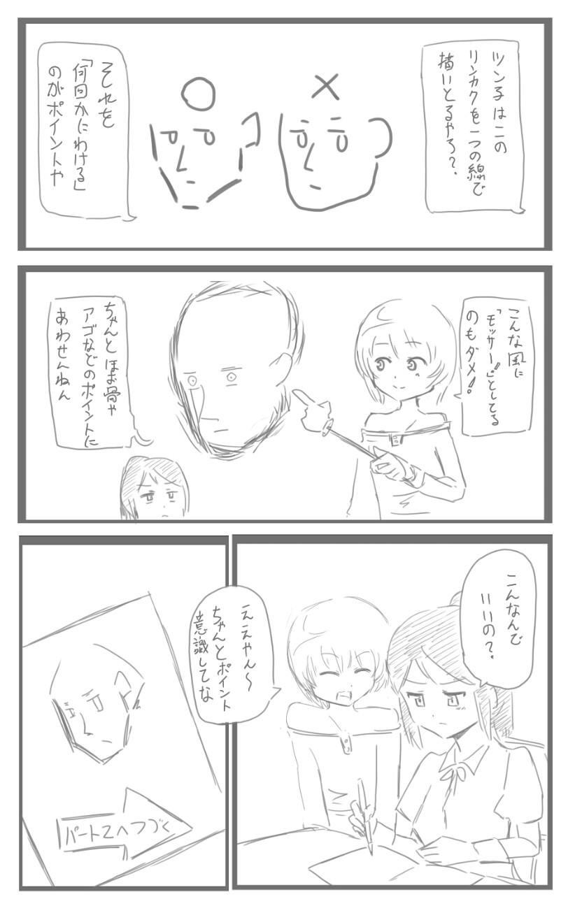 f:id:nagatakatsuki:20160817015213j:image