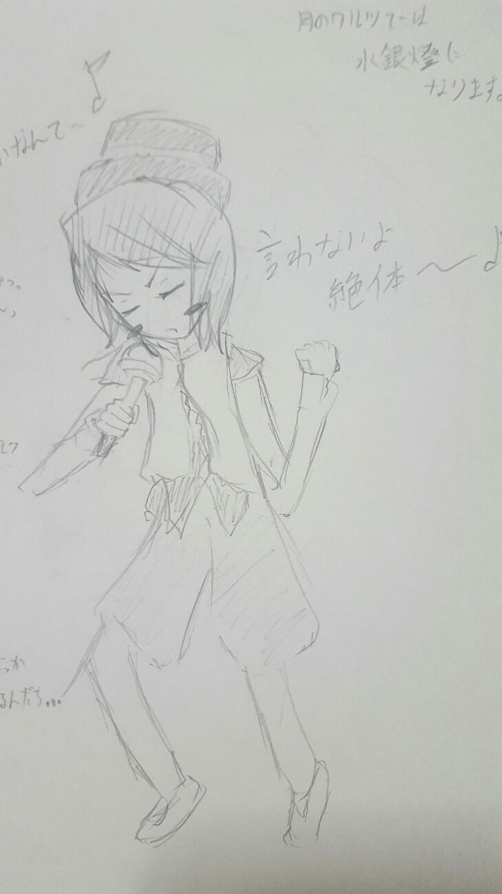 f:id:nagatakatsuki:20160817113809j:image