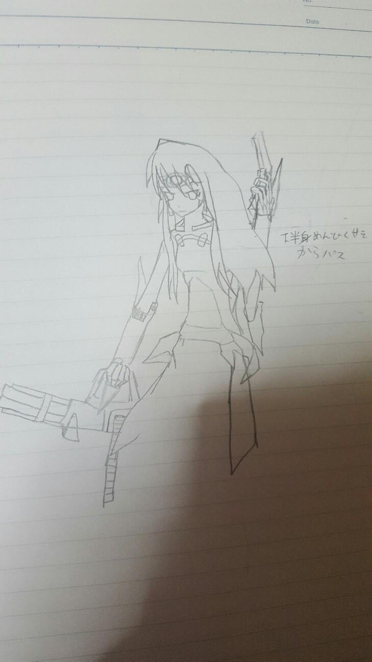 f:id:nagatakatsuki:20160817113822j:image