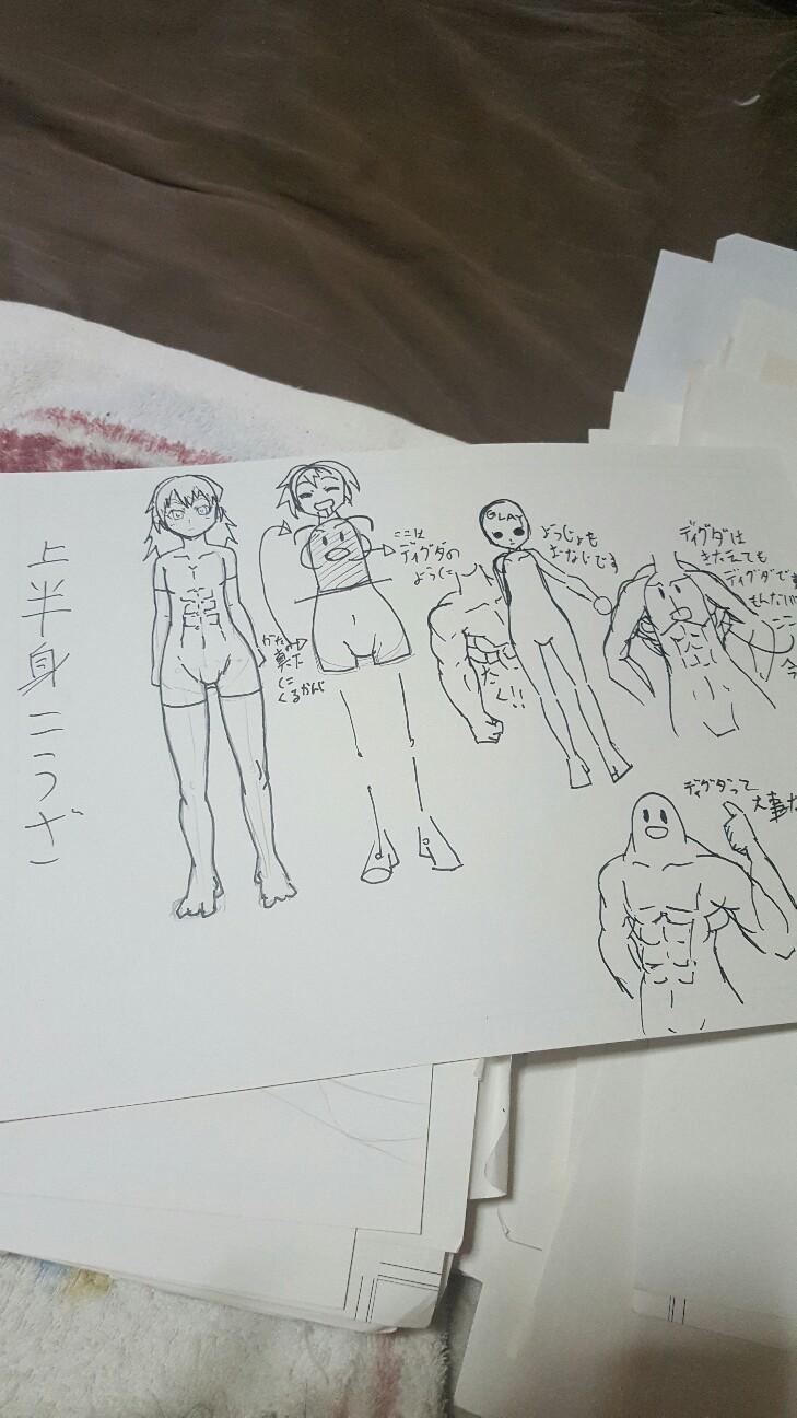 f:id:nagatakatsuki:20160817113856j:image