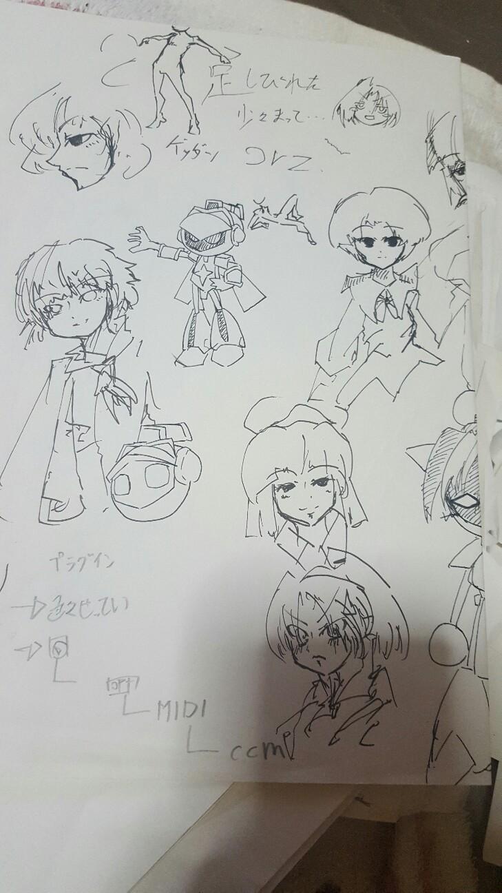f:id:nagatakatsuki:20160817113951j:image