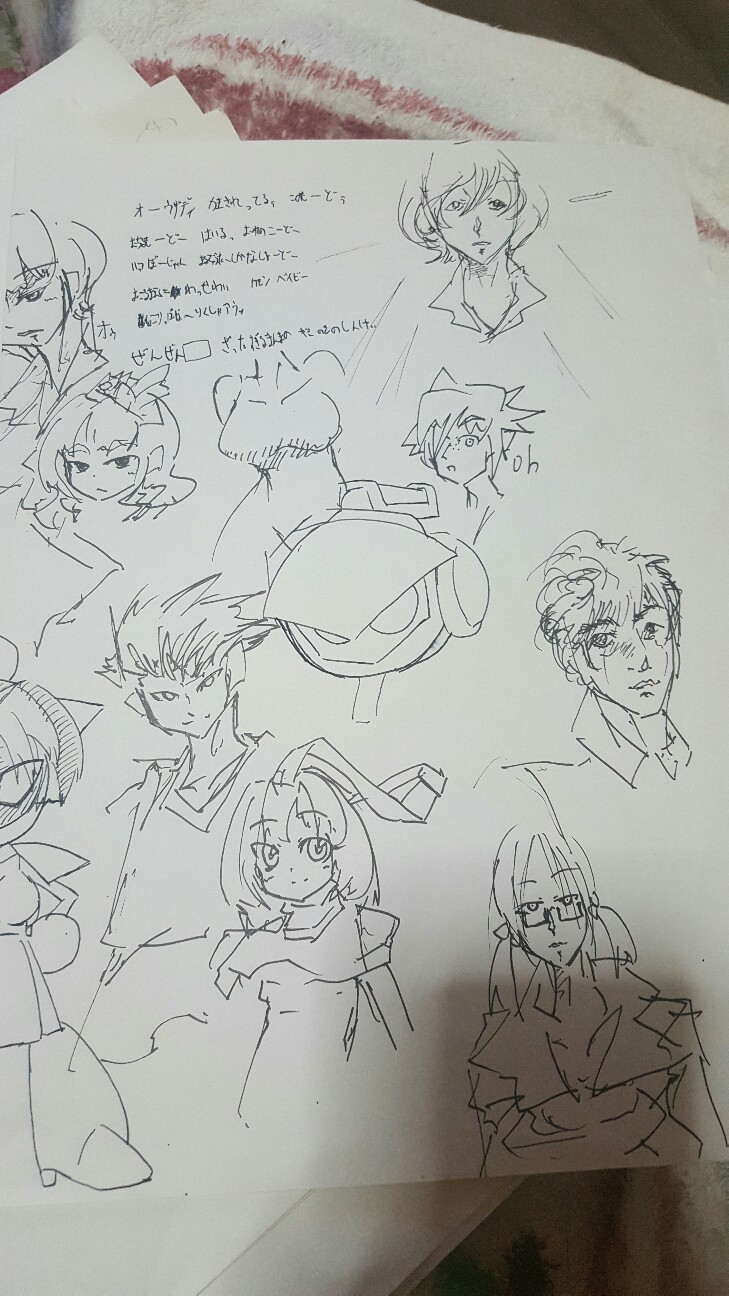 f:id:nagatakatsuki:20160817113955j:image