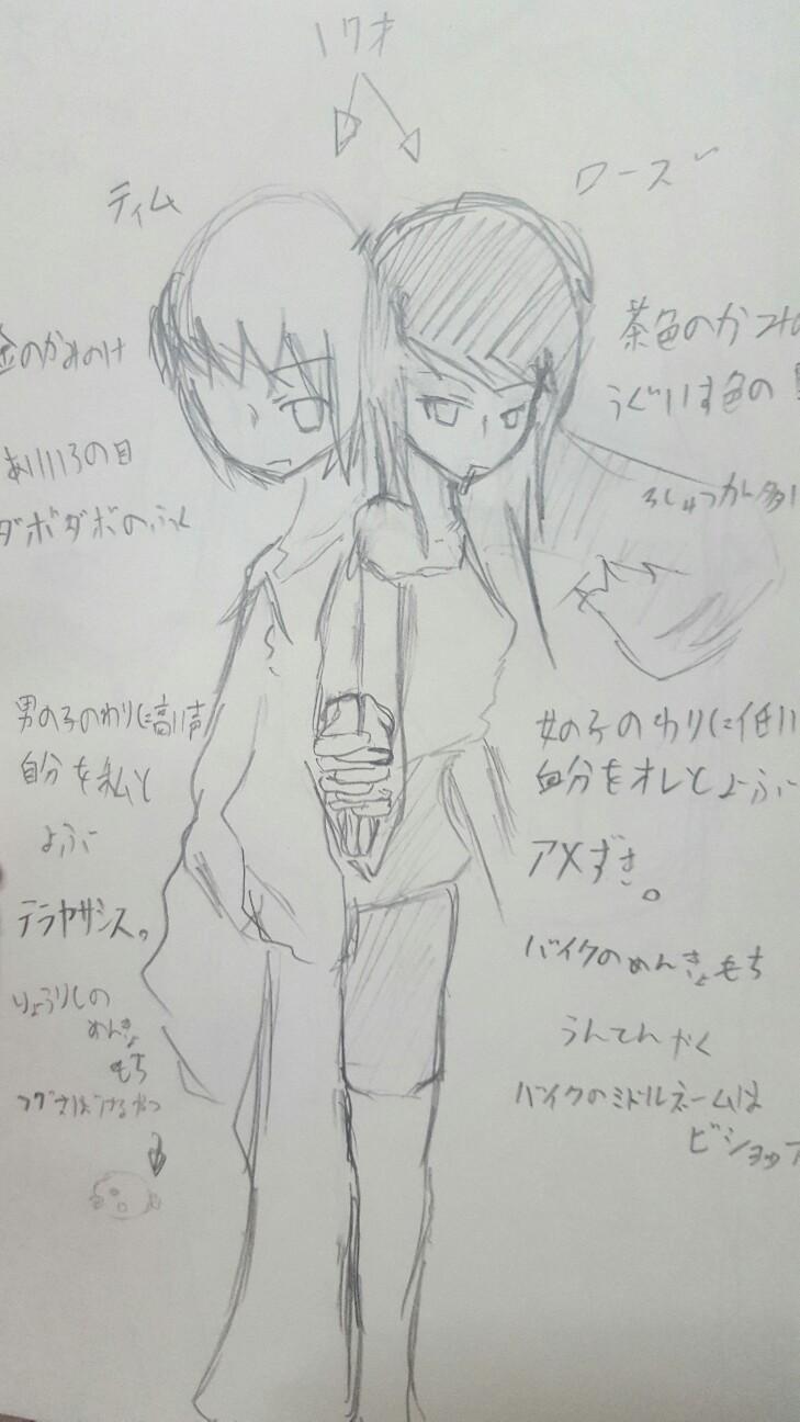 f:id:nagatakatsuki:20160817114007j:image