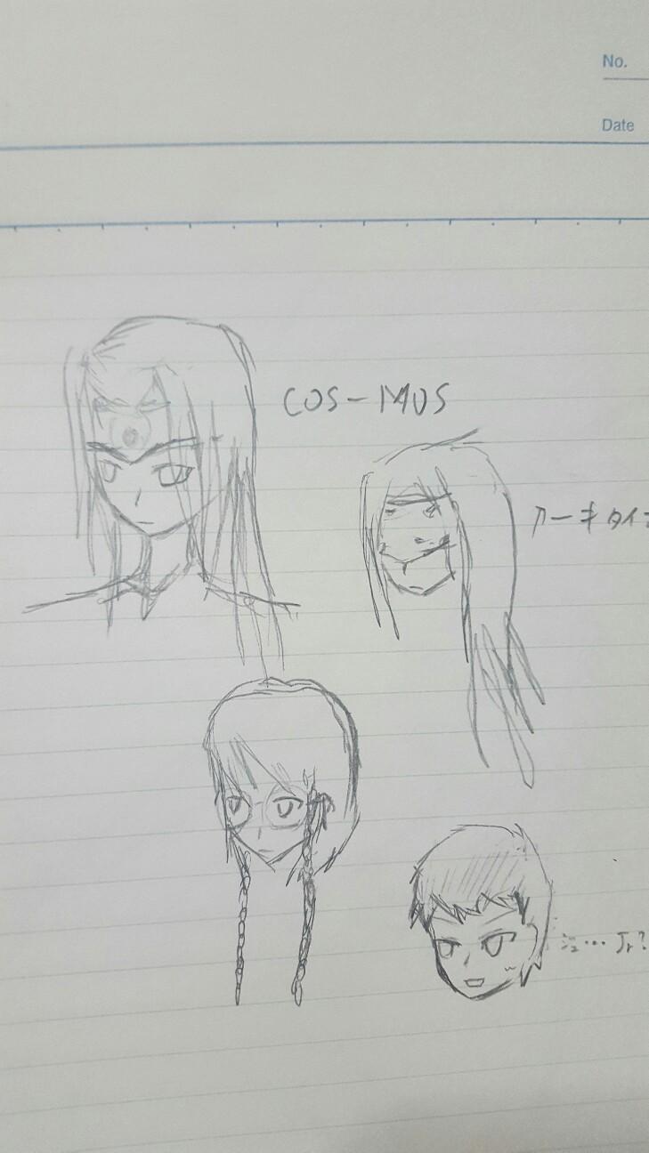 f:id:nagatakatsuki:20160817114039j:image