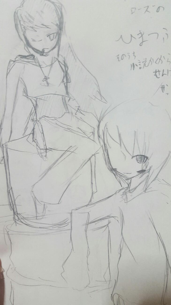 f:id:nagatakatsuki:20160817114044j:image