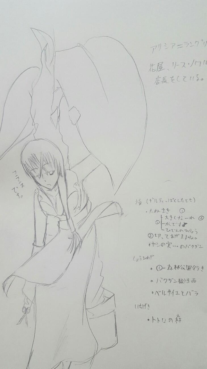 f:id:nagatakatsuki:20160817114051j:image