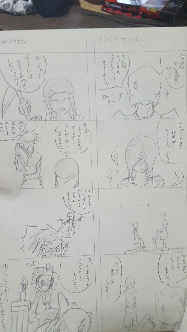 f:id:nagatakatsuki:20160817114106j:image