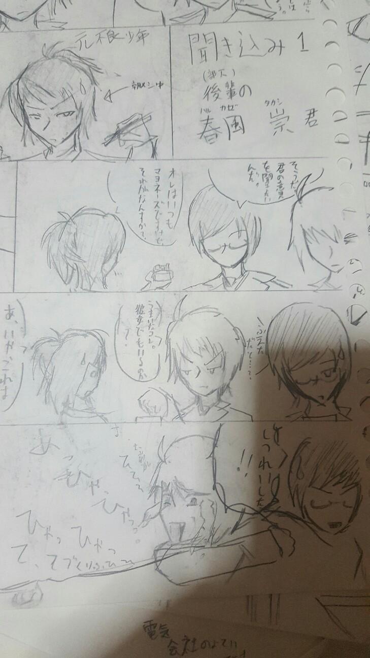 f:id:nagatakatsuki:20160817114111j:image