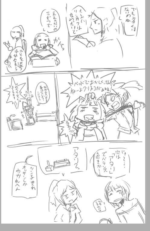 f:id:nagatakatsuki:20160820054212j:image