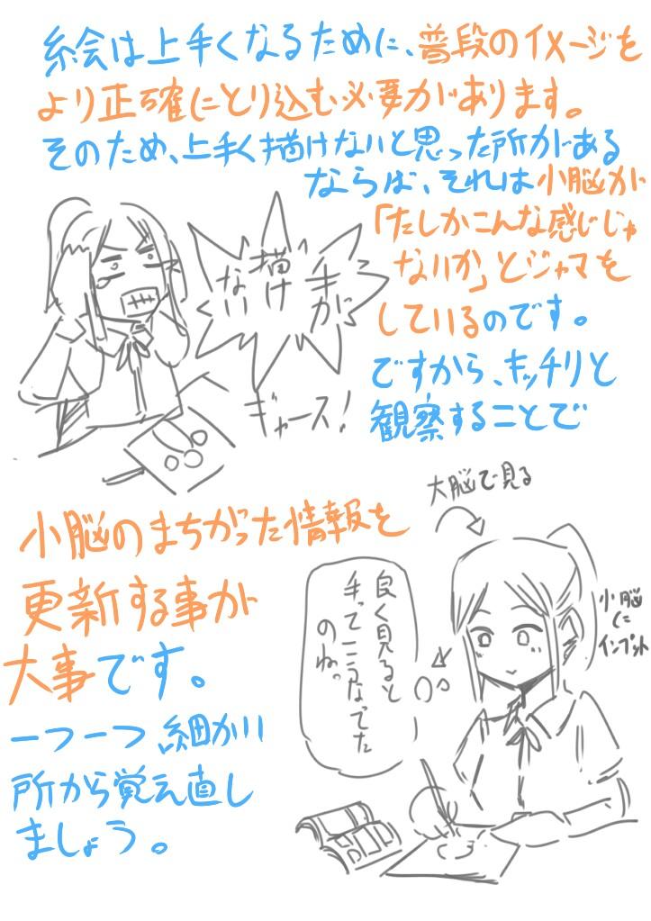 f:id:nagatakatsuki:20160822013317j:image