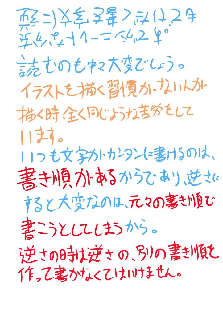 f:id:nagatakatsuki:20160822013322j:image