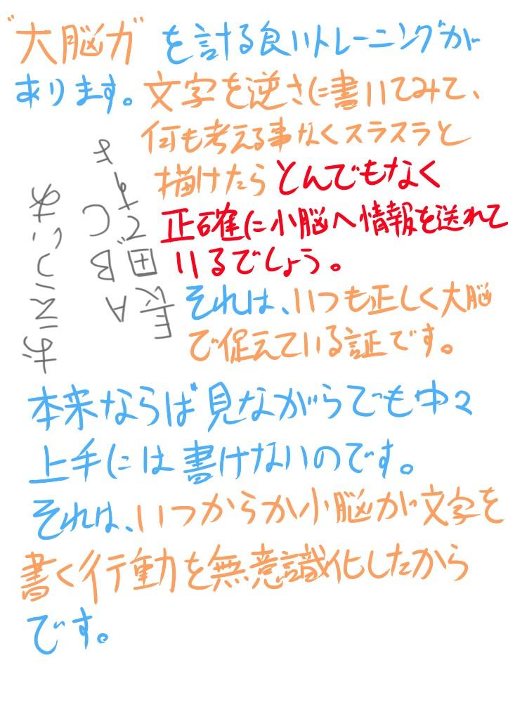 f:id:nagatakatsuki:20160822013327j:image