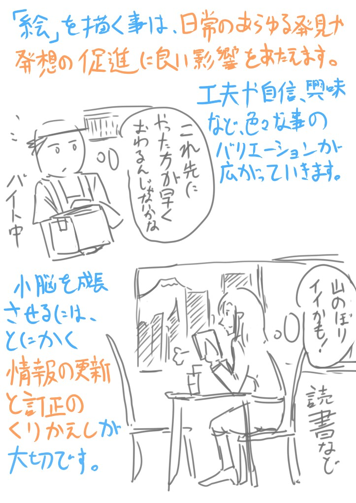 f:id:nagatakatsuki:20160822013335j:image
