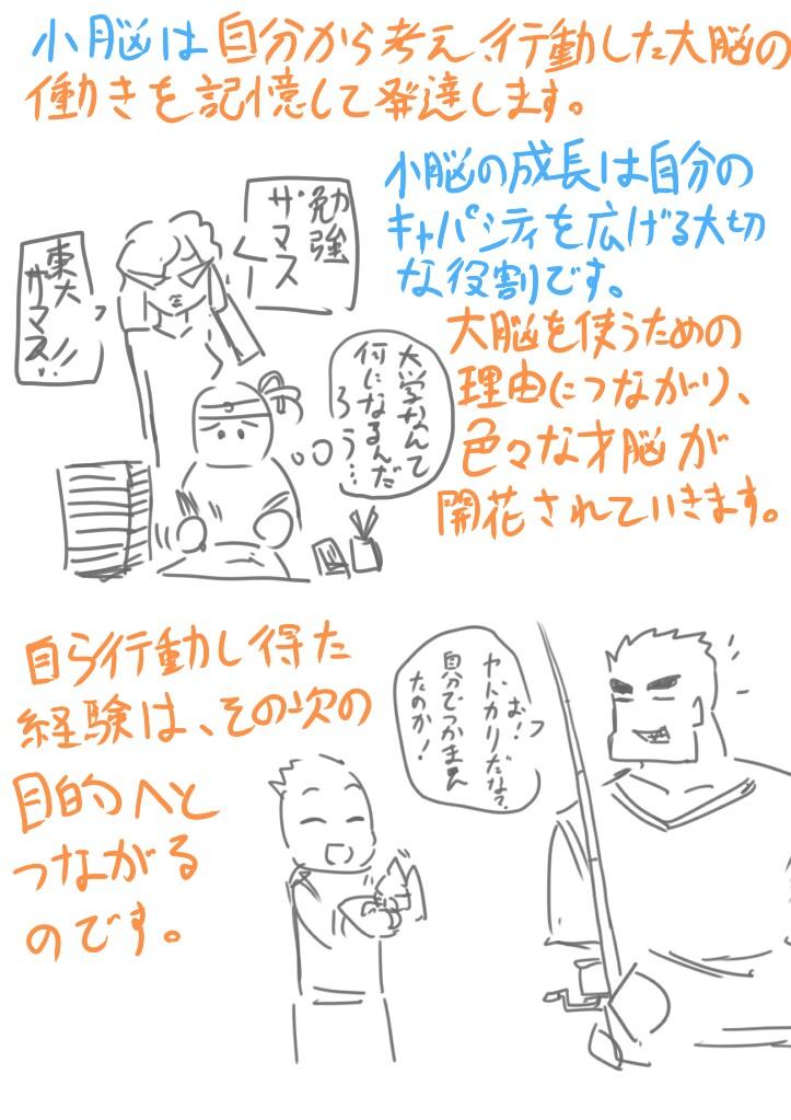 f:id:nagatakatsuki:20160822013336j:image