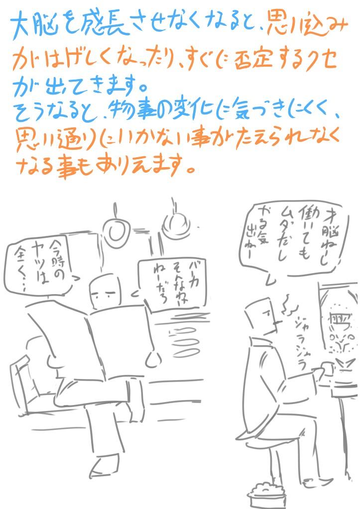 f:id:nagatakatsuki:20160822013339j:image