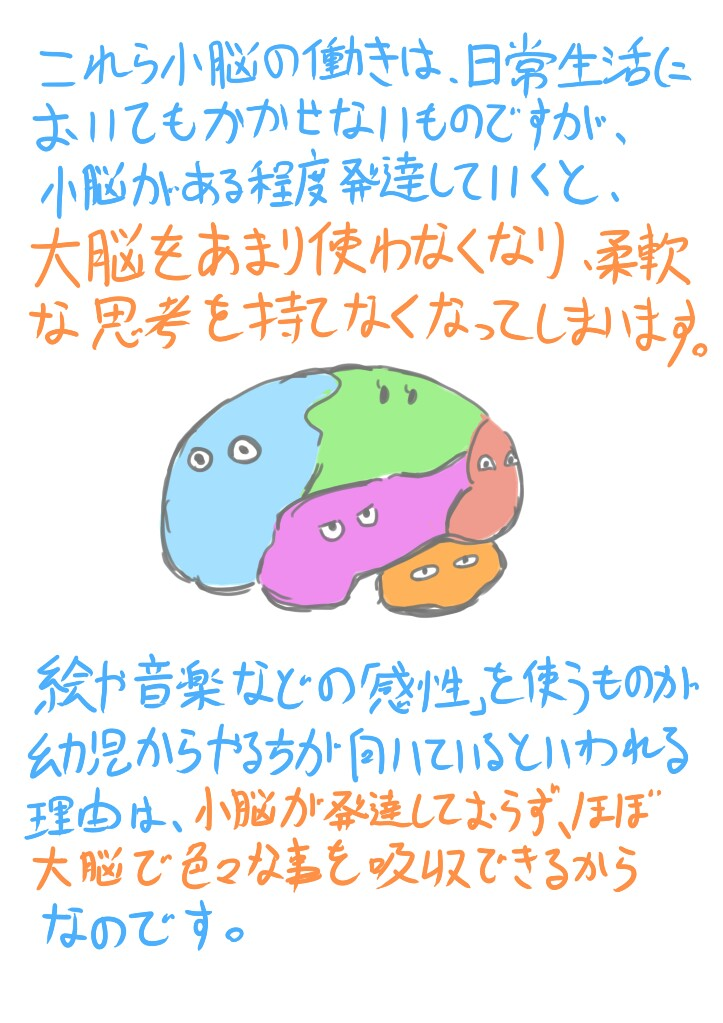 f:id:nagatakatsuki:20160822013344j:image