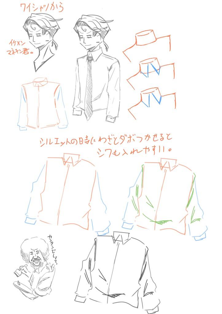 f:id:nagatakatsuki:20160822013801j:image