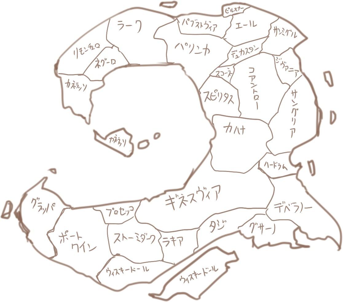f:id:nagatakatsuki:20160822210733j:image