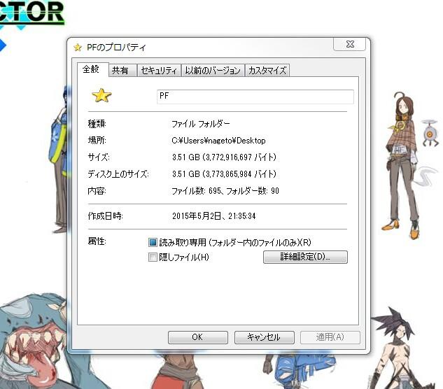f:id:nagatakatsuki:20160822210735j:image