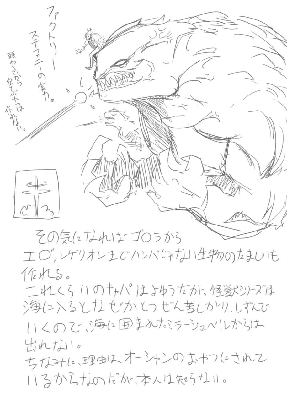 f:id:nagatakatsuki:20160822210738j:image