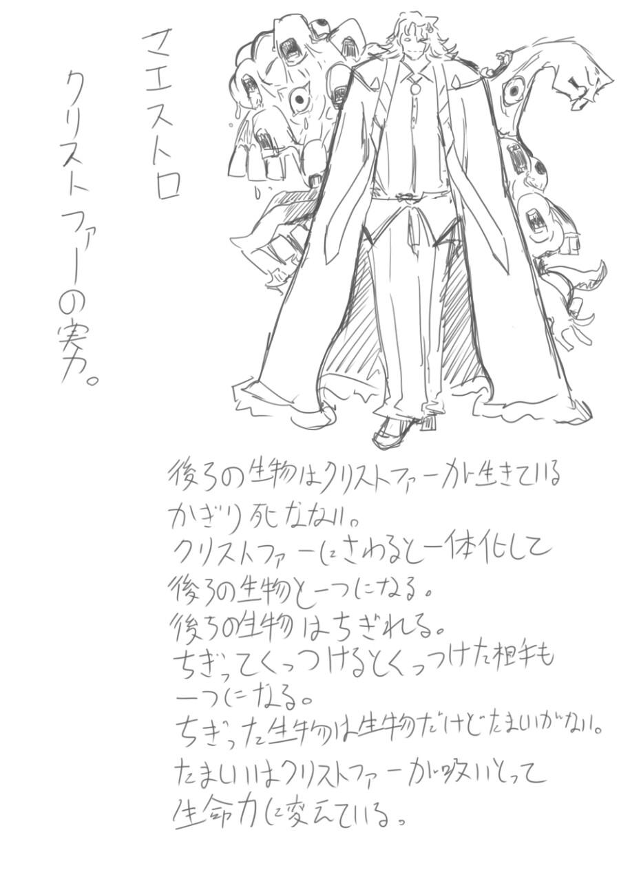 f:id:nagatakatsuki:20160822210740j:image