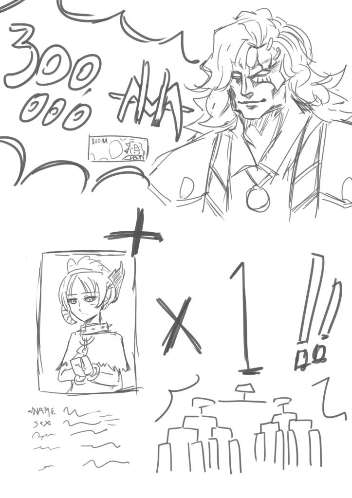 f:id:nagatakatsuki:20160822210743j:image
