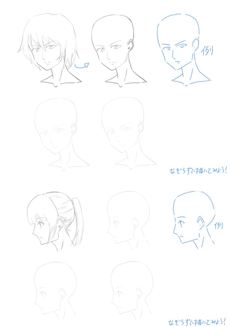 f:id:nagatakatsuki:20160825064033j:image
