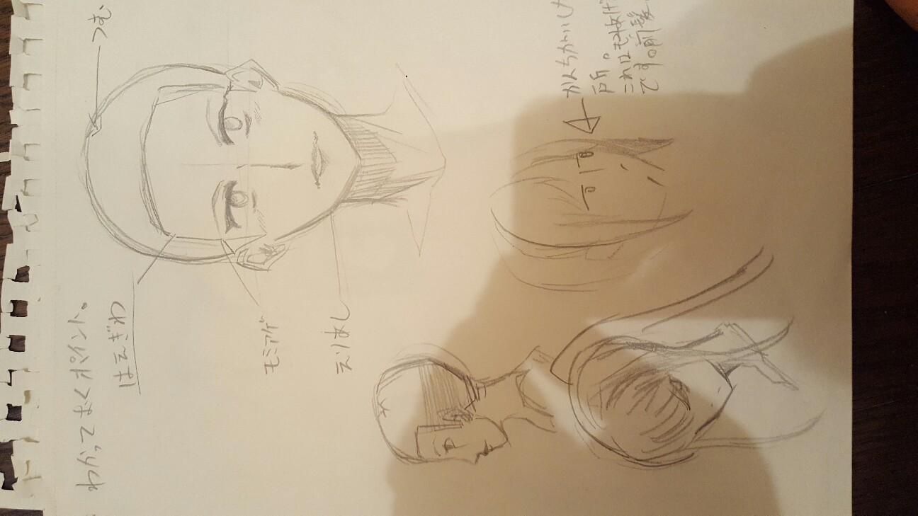 f:id:nagatakatsuki:20160901052300j:image
