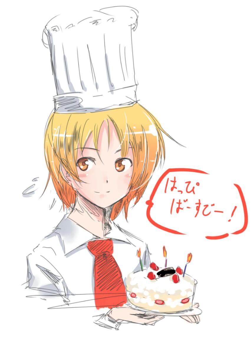 f:id:nagatakatsuki:20160902052217j:image