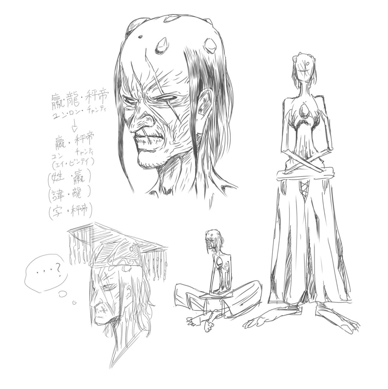 f:id:nagatakatsuki:20160904102841j:image