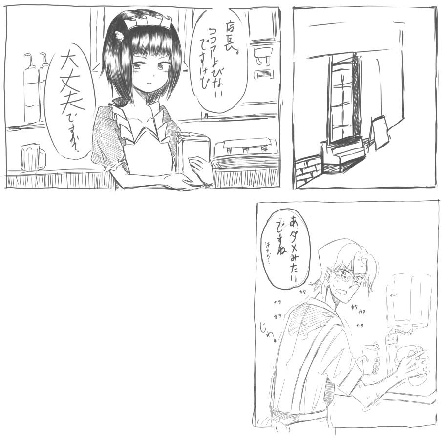 f:id:nagatakatsuki:20160904235207j:image