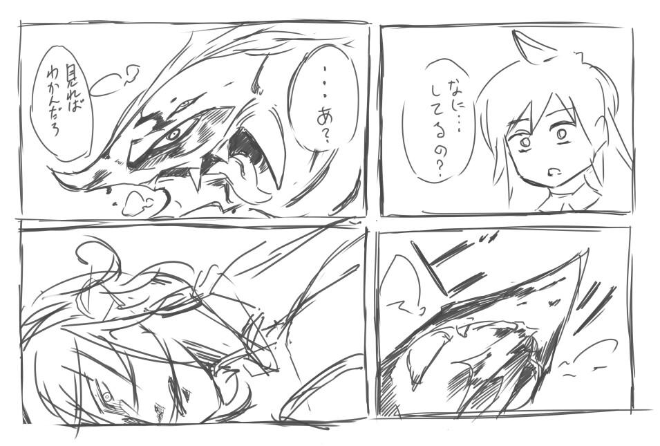 f:id:nagatakatsuki:20160904235231j:image