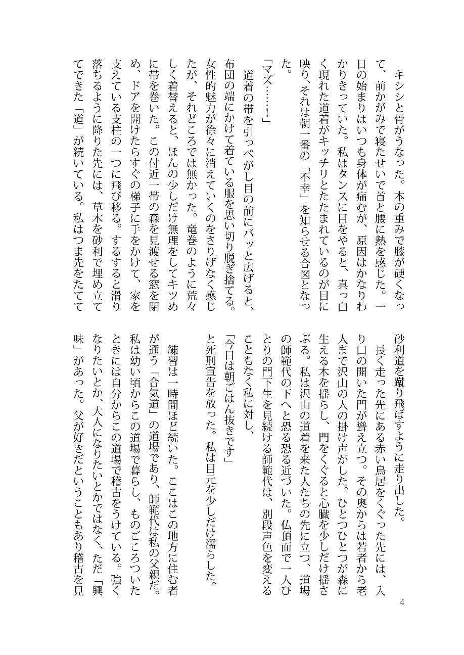 f:id:nagatakatsuki:20160911235145j:image