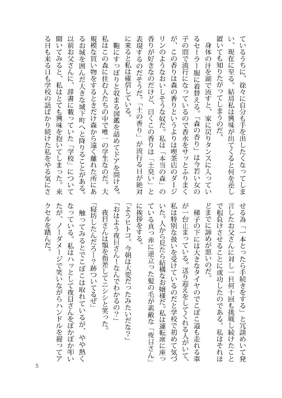 f:id:nagatakatsuki:20160911235208j:image