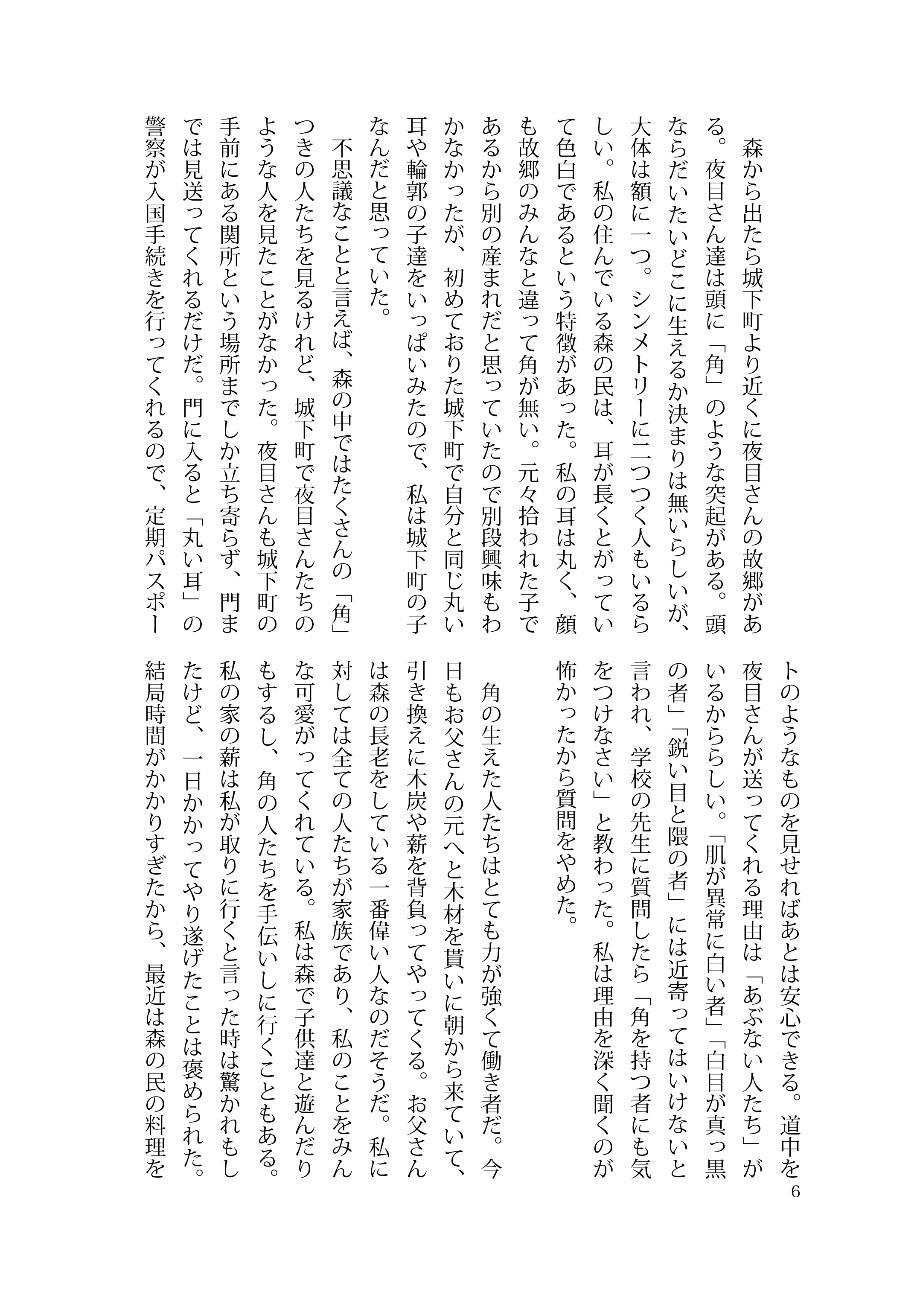f:id:nagatakatsuki:20160911235223j:image