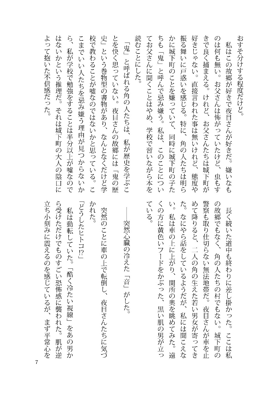 f:id:nagatakatsuki:20160911235241j:image