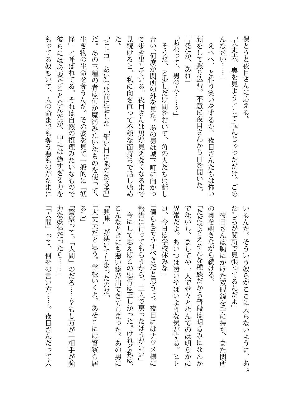 f:id:nagatakatsuki:20160911235257j:image