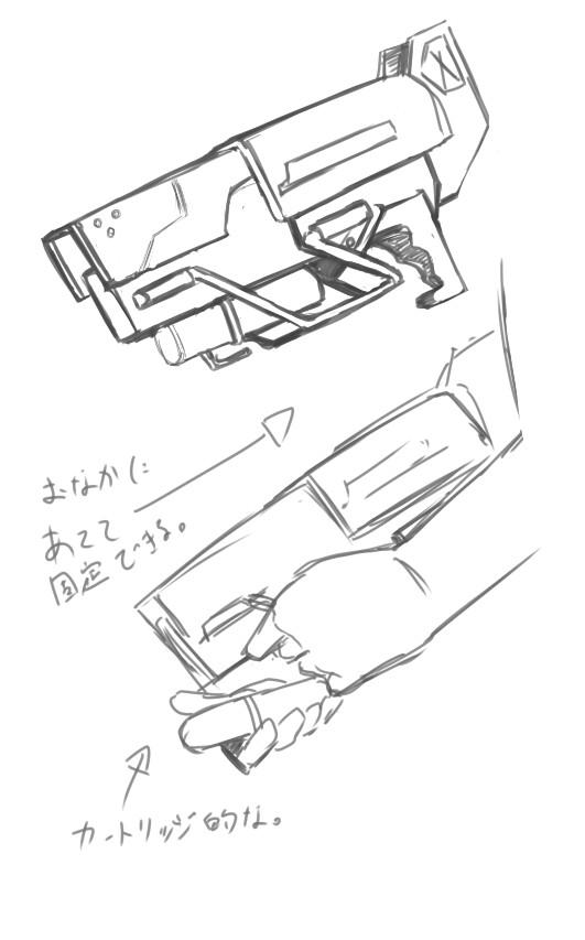 f:id:nagatakatsuki:20160916233253j:image