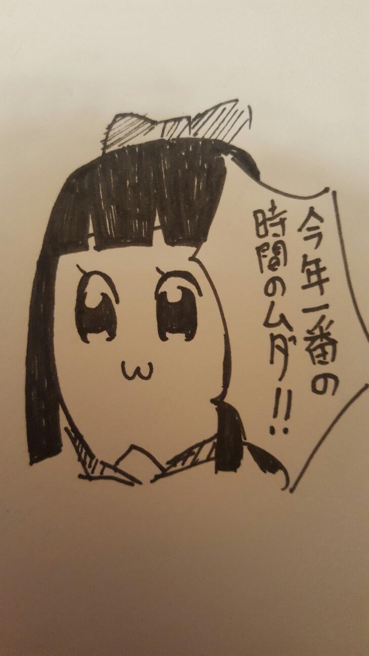 f:id:nagatakatsuki:20160919224252j:image