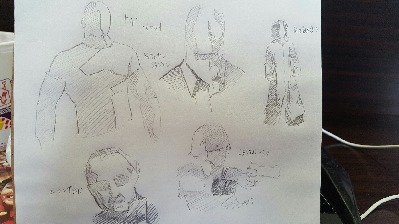 f:id:nagatakatsuki:20160921102057j:image