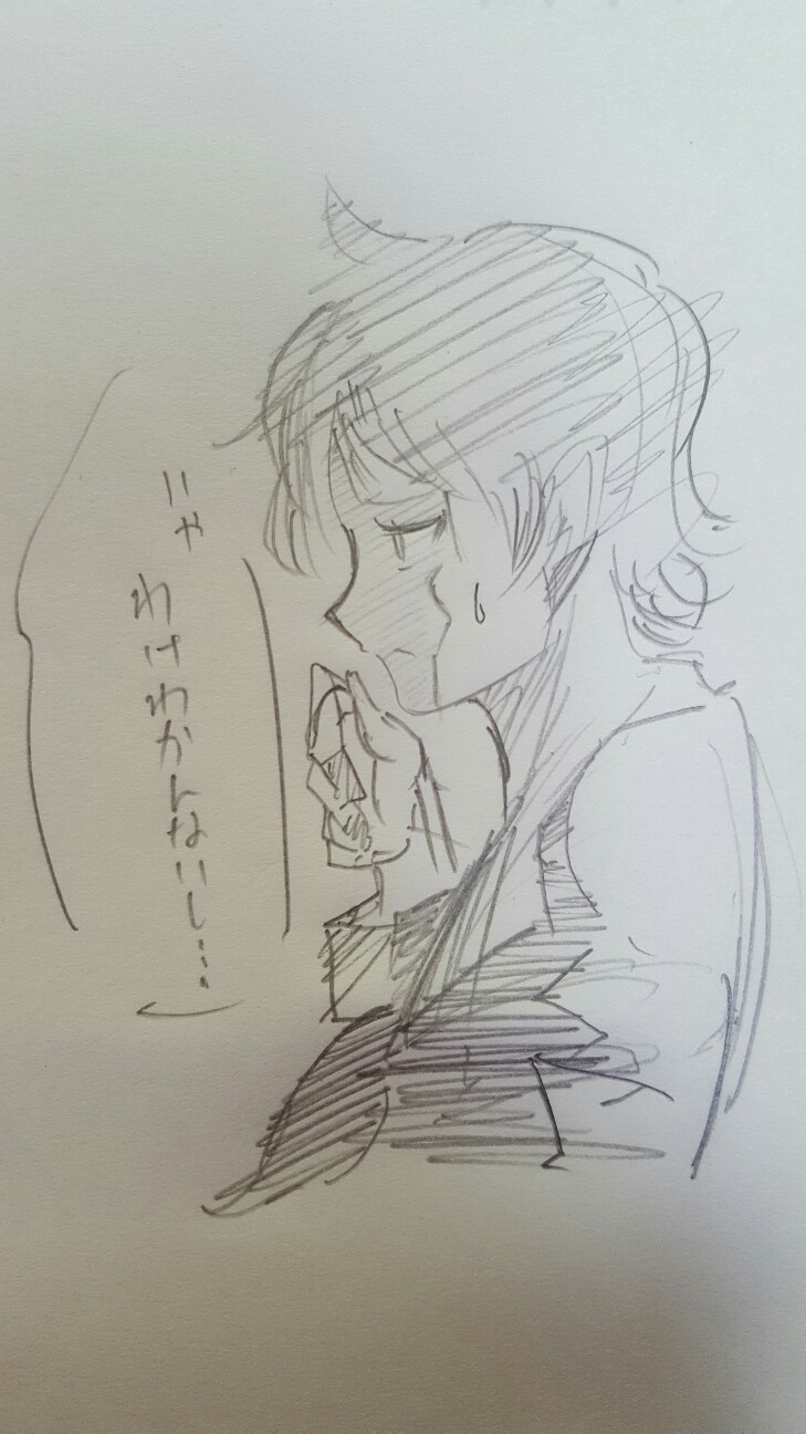 f:id:nagatakatsuki:20160921104423j:image