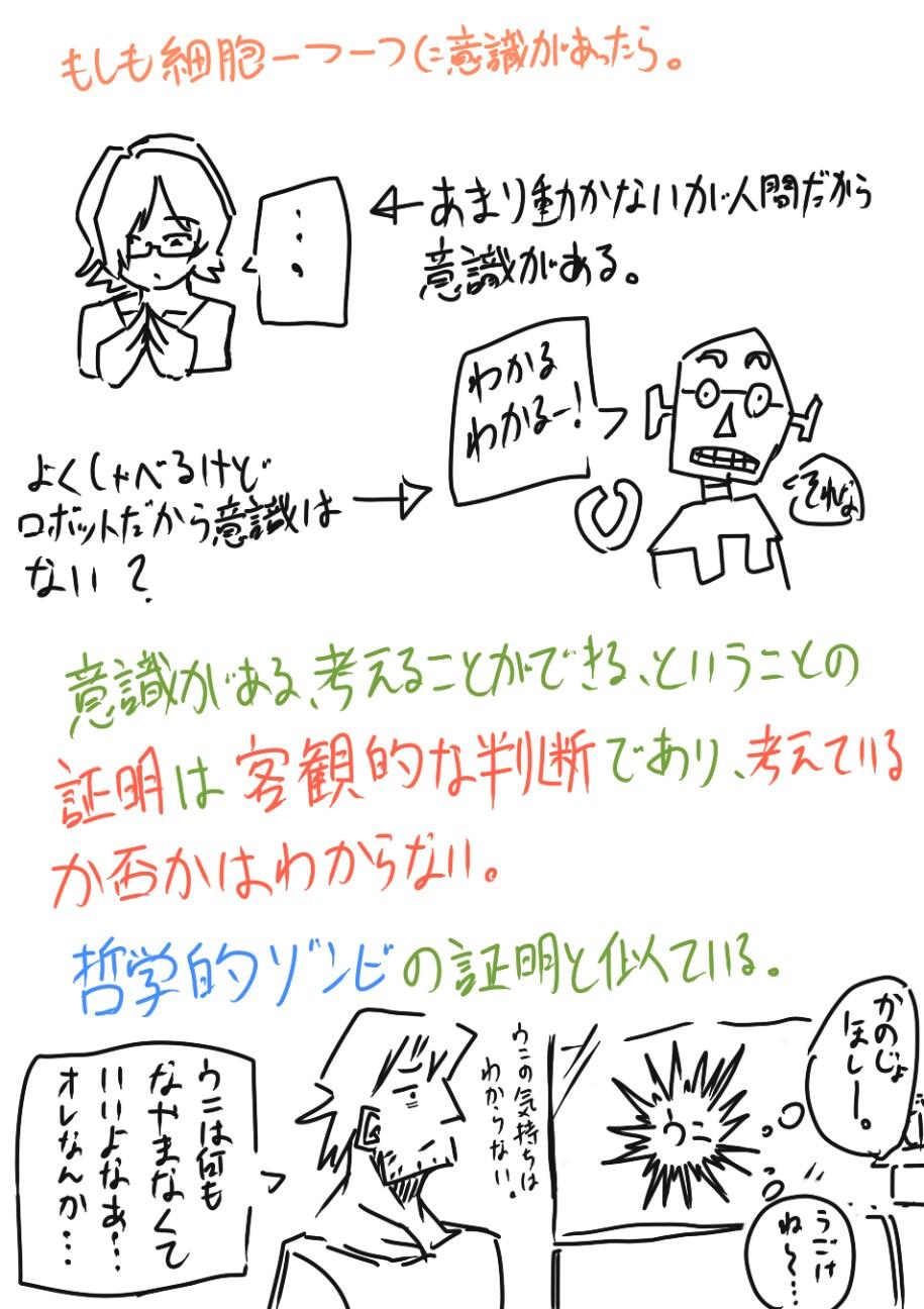 f:id:nagatakatsuki:20161016135920j:image