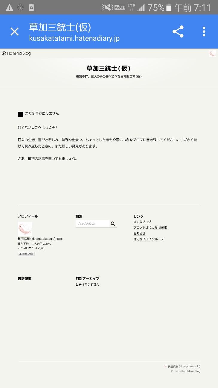 f:id:nagatakatsuki:20161017055523j:image