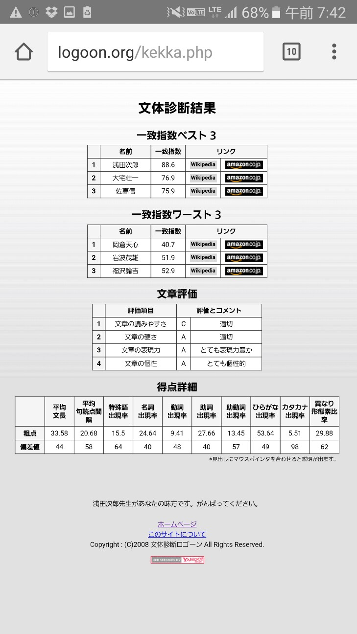 f:id:nagatakatsuki:20161017055907j:image